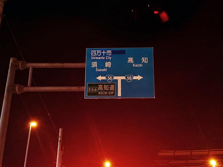4kpscs1uhqsukun.jpg