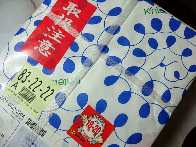 5axeu7rzxa5uyq2.jpg