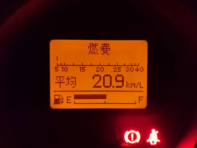 7s2h3157e7assps.jpg