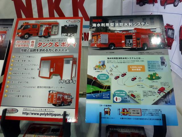 g8r9xamyrx9r871.jpg