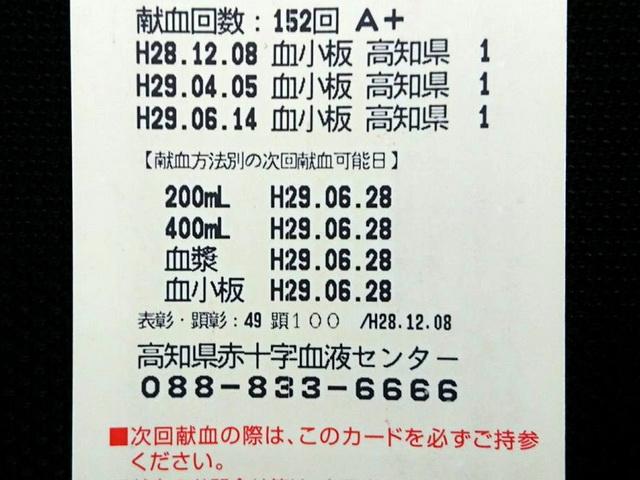 n18rf8d4sg5ykr2.jpg
