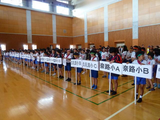 市立 センター 南国 スポーツ 宝塚市立スポーツセンター