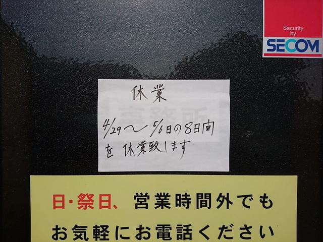 xkn4r913vf8w9zr.jpg