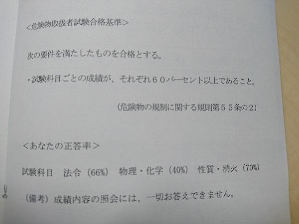bma4t1yuut3w2e2.jpg
